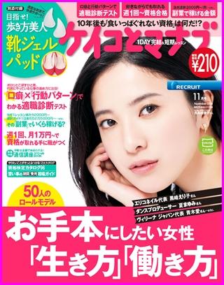 Img_book_201411_2